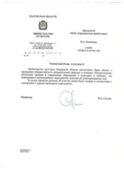 Калужская область министерство культуры.