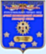 Вологодская область.jpg