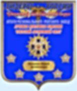 Чукотский автономный округ.jpg