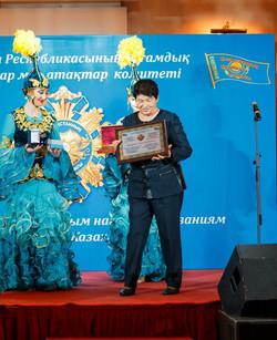 Почетный Гражданин Республики  Казахстана86_edited