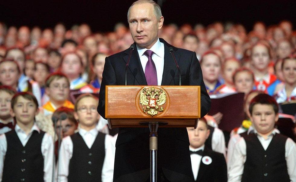 Путин школа образование.jpg