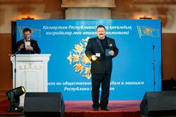 Почетный Гражданин Республики  Казахстана90