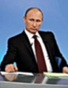 Путин В.В..jpg