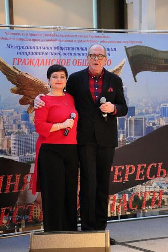 Почетный гражданин России 01091.jpg