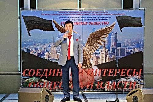 Гражданское общество Эдуард Лабковский.j