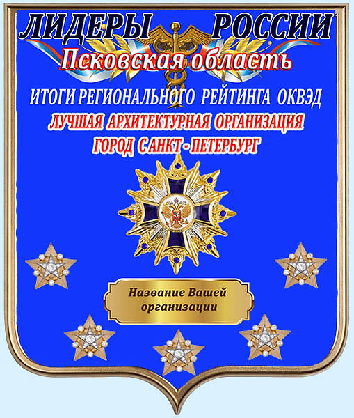 Санкт-Петербург.jpg