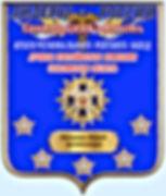 Сахалинская область.jpg