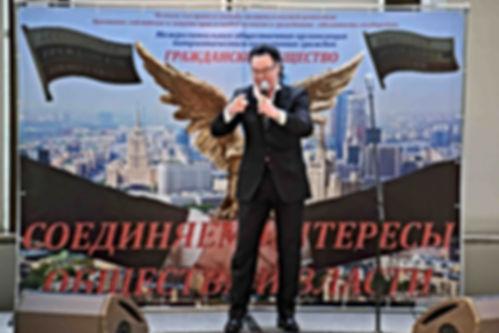 Гражданское общество Михаил Муромов.jpg