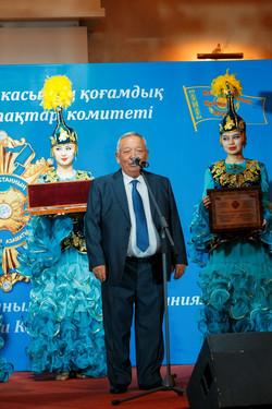 Почетный Гражданин Казахстана175