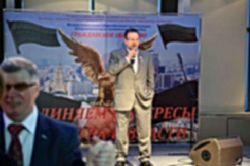 Гражданское общество Леонид Лютвинский.j