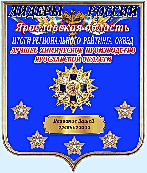 Ярославская область.jpg