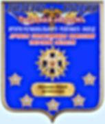 Тверская область.jpg