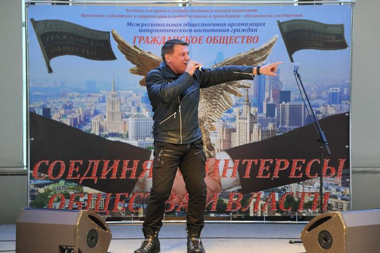 Почетный гражданин России 01020.jpg