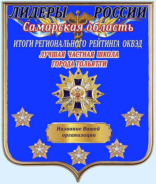 Самарская область.jpg