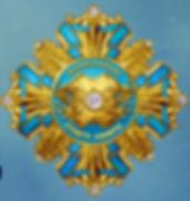 орден Казахстан - сайт.jpg