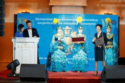 Почетный Гражданин Республики  Казахстана53
