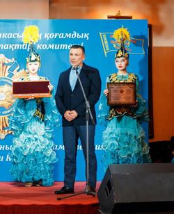 Почетный Гражданин Республики  Казахстана41_edited