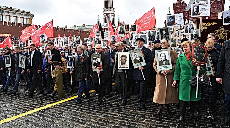 Путин Бессмертный полк 2015.jpg