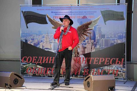 Гражданское общество Григорий Гладков.jp