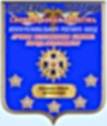 Свердловская область.jpg