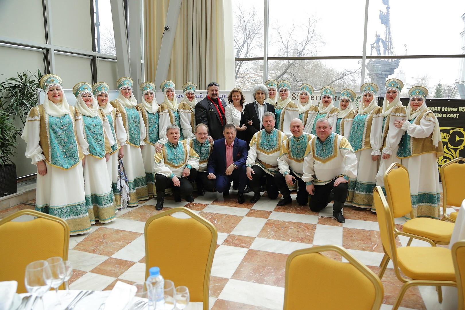 Русский народный хор «Околица»