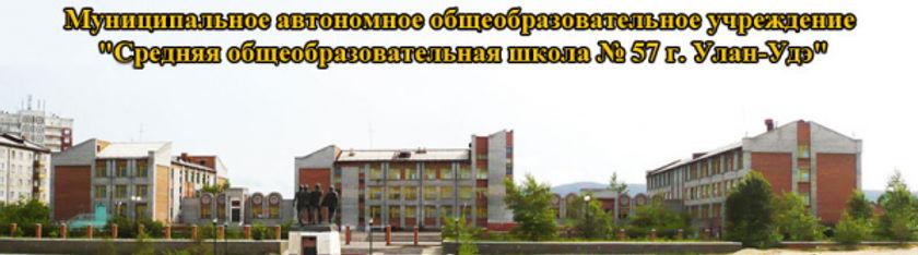 Всероссийский патриотический форум СОШ 5