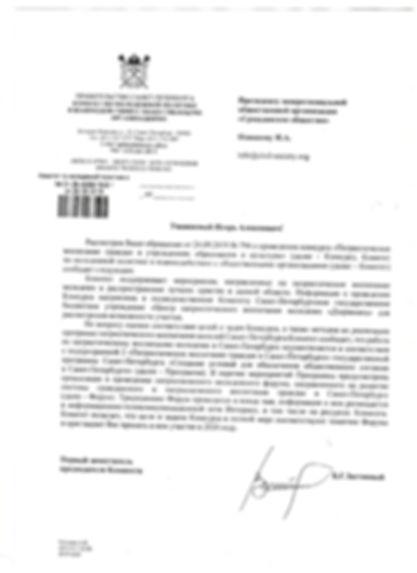 Санкт-Петербург комитет по молодежной по