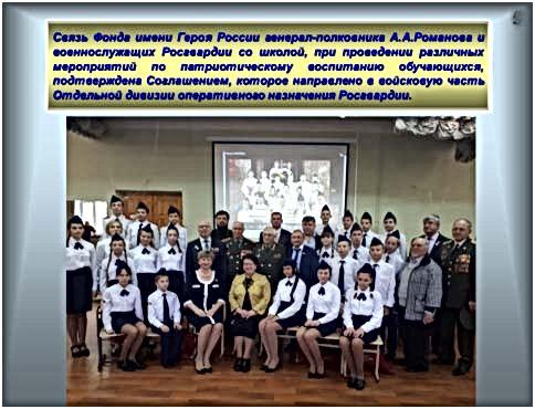 1 Клуб Звезда Патриотический форум Гражд