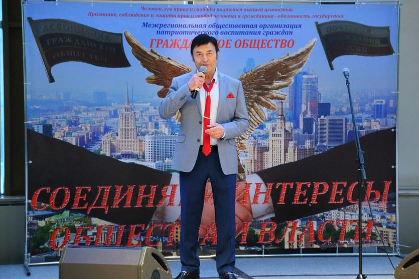 Почетный гражданин России 00630.jpg