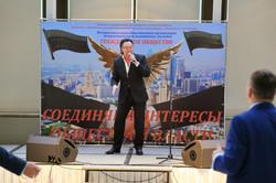 Почетный гражданин России