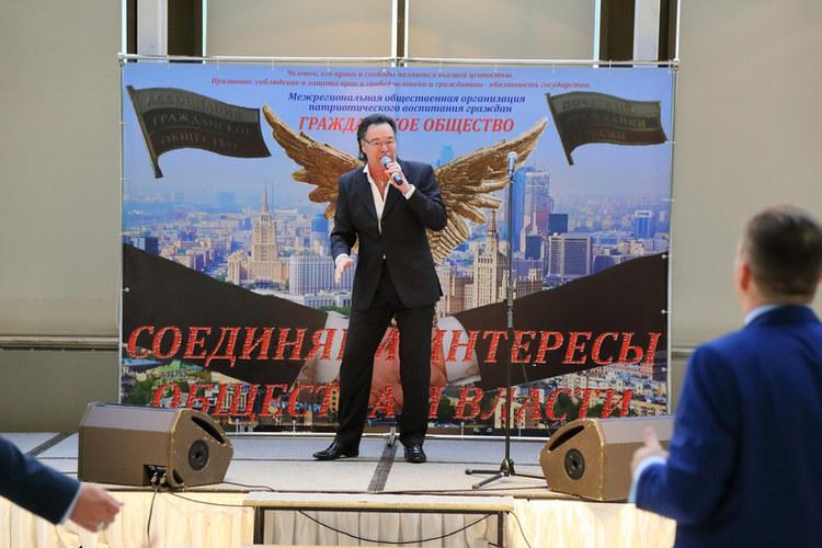Почетный гражданин России 00518.jpg