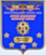 Тамбовская область.jpg
