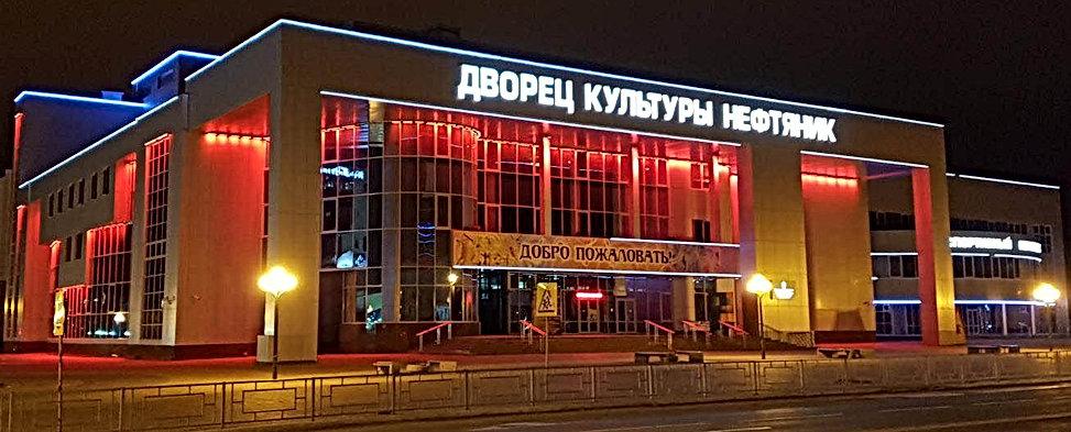 Гражданское общество Всероссийский патри