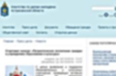 Астраханская область.jpg