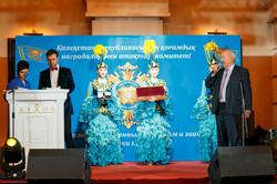 Почетный Гражданин Республики  Казахстана70