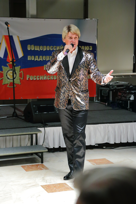 Николай Басков (пародист)