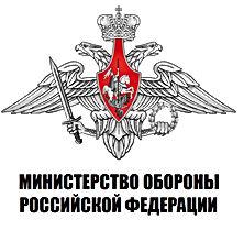 министерство культуры.jpg