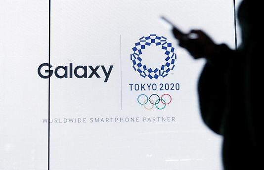 Olimpiyat oyunlarının ertelenmesi, Samsung'un Japonya planlarını bozdu