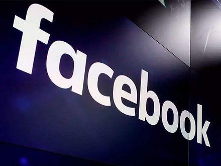 WPP, Facebook'un medya ajansı GroupM ile iş birliği sonlanıyor mu?