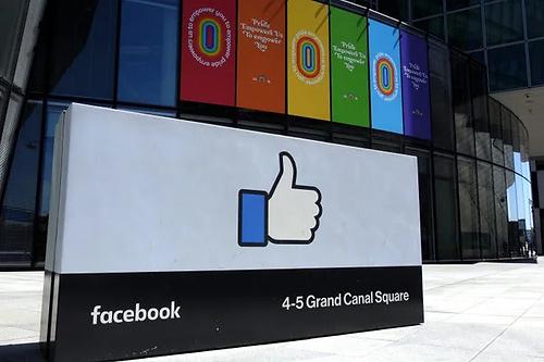 Facebook, 'uzaktan çalışma' alışkanlığını yeni bir boyuta taşıyor