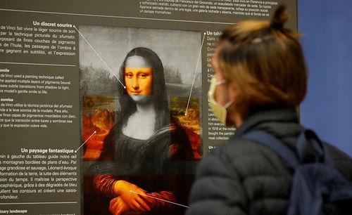 Fransa, kültür-sanat aktivitelerinde harcamaları için gençlere 300 Euro veriyor