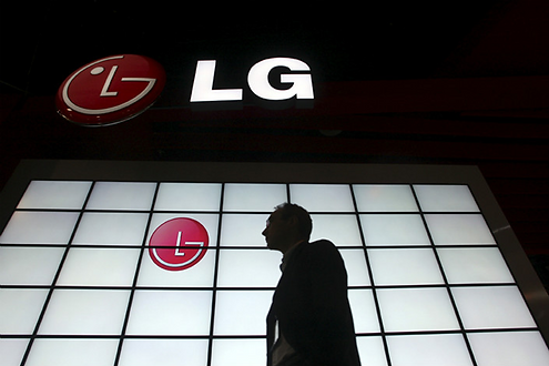 LG, otomotiv siber güvenlik şirketlerinden Cybellum'u 240 milyon dolara satın alıyor