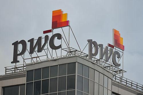 PwC kariyer, yapay zeka ve siber güvenlik alanında uzmanlığını genişletmeye 12 Milyar dolar bütçe
