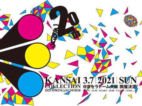 KANSAI COLLECTION 2021S/Sに参加