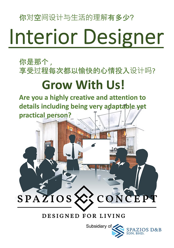 Interior Job posting.jpg