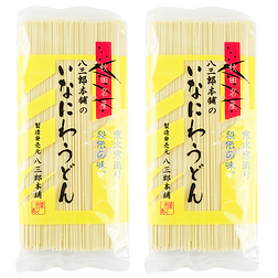 udon2.png