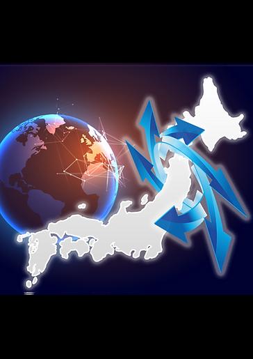 地球矢印.png