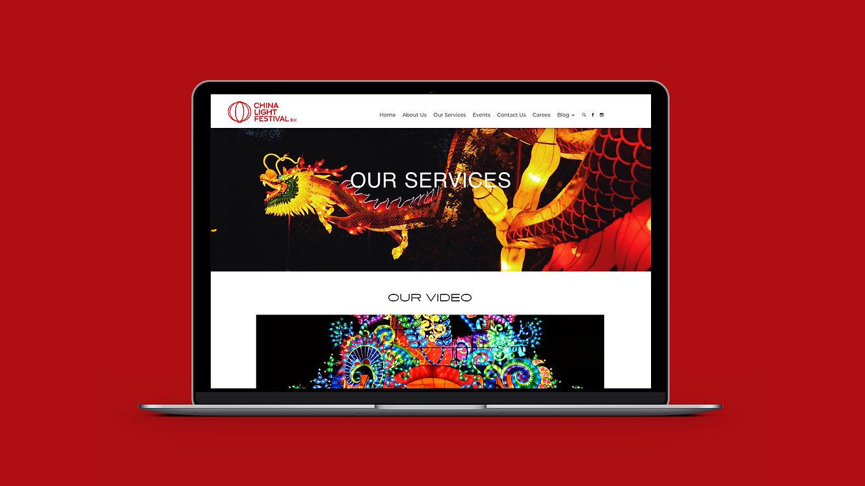 5.chinalightweb.jpg