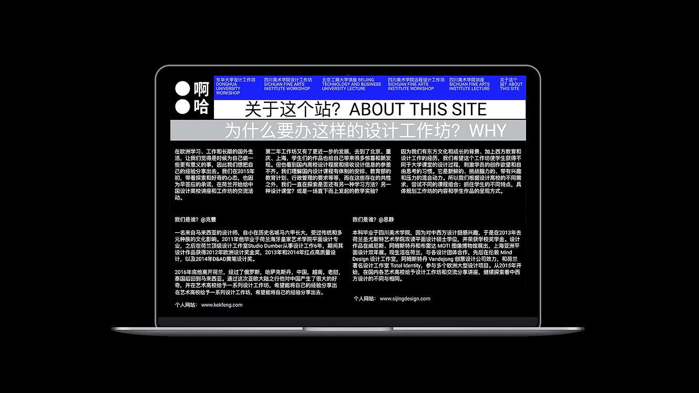 3.ah web.jpg