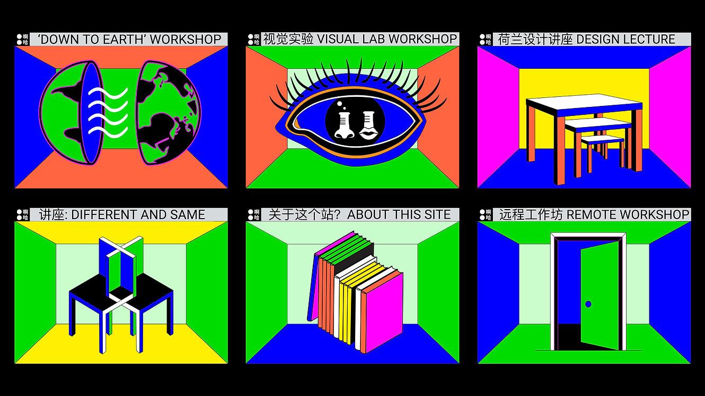 5.ah web.jpg